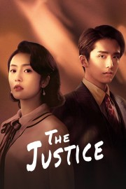 hd-The Justice